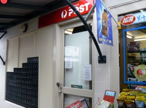 The first P O boxes to be re-sited as part of the IGA Express in March, 2014